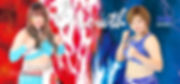 Growth5,ジャングル叫女,スターダム,STARDOM,マリ卍,PURE,プロレス,