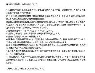 コロナ2.jpg