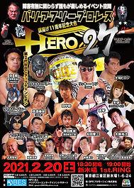 hero27,ポスター,