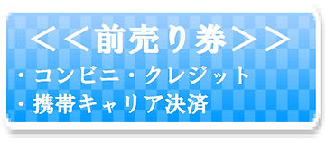 コンビニ・クレジット・携帯キャリア決済