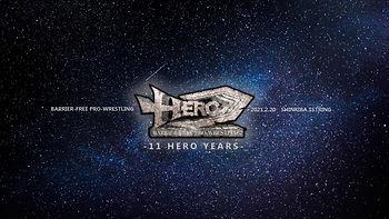 HERO11周年記念大会