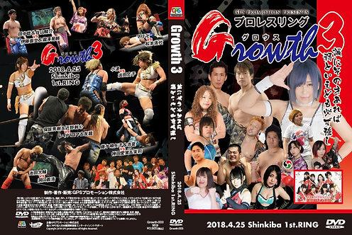 Growth3 DVD