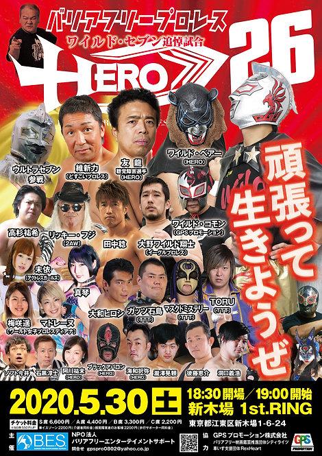HERO26~ワイルド・セブン追悼大会~前売券C席