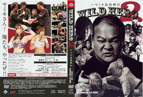 WILD HERO2~ヤミキ追悼興行~DVD