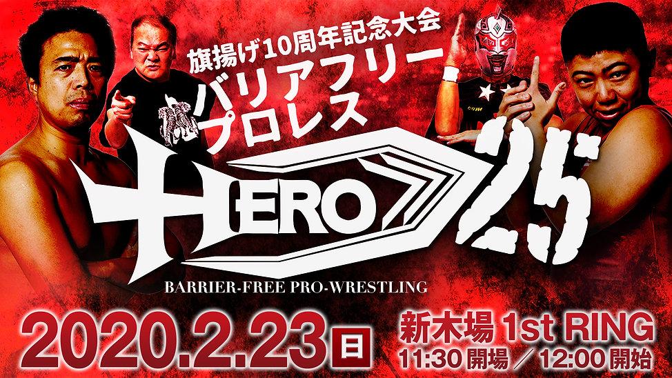 hero25_1920x1080.jpg