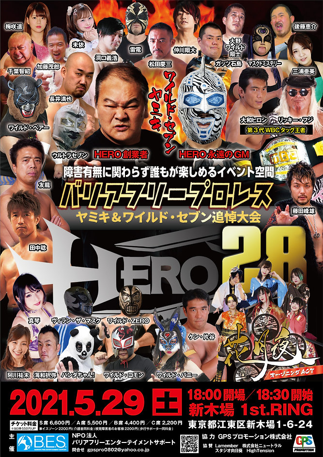 hero28.jpg