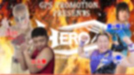 HERO17第三試合カード