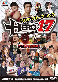 HERO17,DVD,