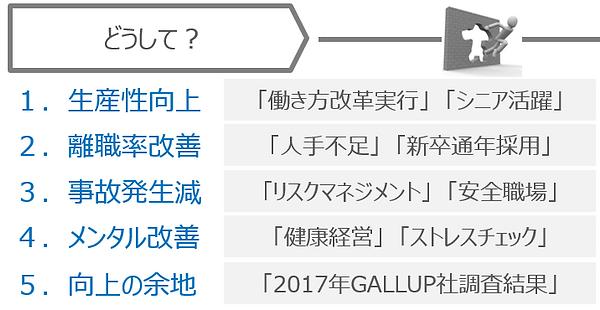 kigyou201902.png