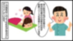 佐賀市 整骨院 整体 交通事故 頭痛 坐骨神経 骨盤矯正 オススメ 人気 脊柱管狭窄症 産後の骨盤矯正 肩こり 寝違え 生理痛 自律神経失調症 顎関節症 四十肩、五十肩 膝痛 頸椎ヘルニア  片頭痛 めまい 更年期障害 副腎疲労症候群 頸肩腕症候群 股関節痛 月経前症候群