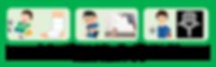 佐賀市 スポーツ整体 スポーツ障害 体幹トレーニング 整骨院 足、膝、腰の痛み