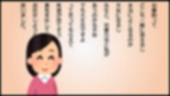 佐賀市 整骨院 交通事故 頭痛 坐骨神経 骨盤矯正 オススメ 人気 37歳女性の治療院選びの感想