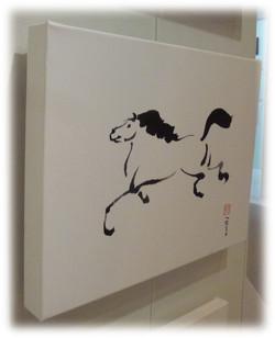 Horse+Canvas+angled+websize.jpg