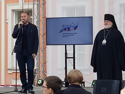 IX Патриотический форум стартовал в Санкт-Петербурге