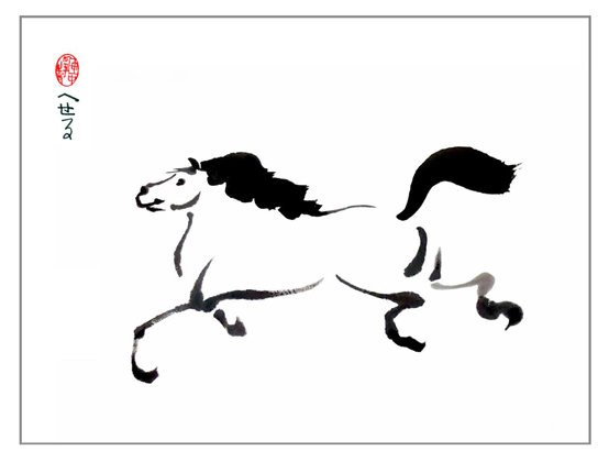 Prancing Horse Canvas