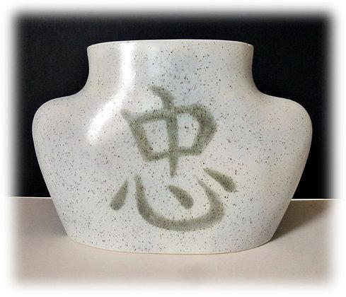 Faithful Vase