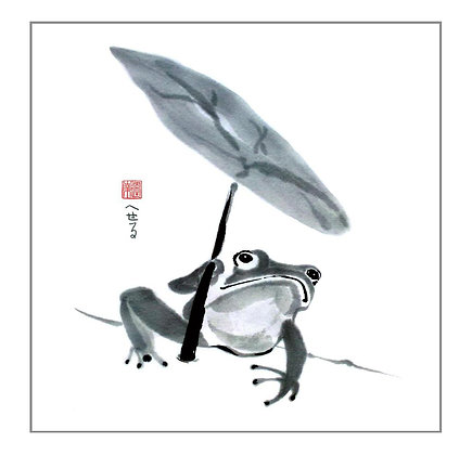 One Frog Umbrella