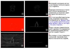 Сюй_И_Цифровое проектирование и моделиро
