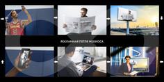 Рекламная петля .jpg