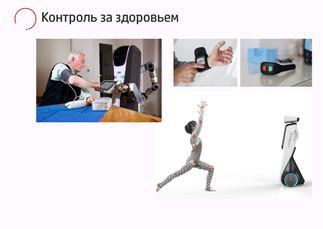 Журкина_Я_практика монтажного повествова