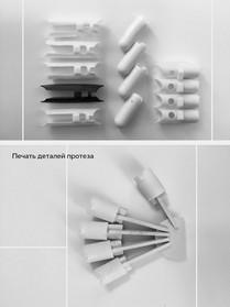 Гончаров4.jpg