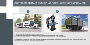 Земсков_В_практика монтажного повествова