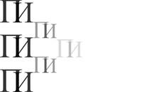 Визитка оборот Петрищева.jpg