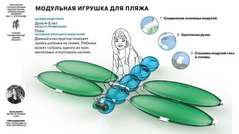 Петлицкая Мария Планшет.jpg