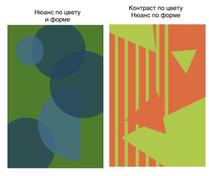 4.Климова Д..jpg