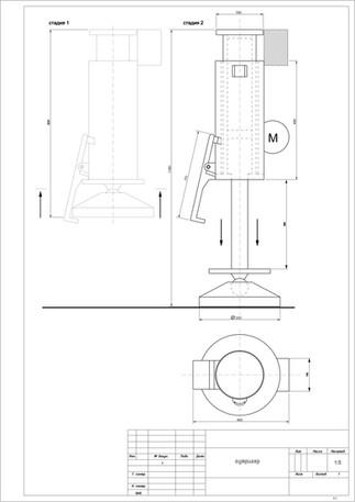 Земсков_В_современные технологии констру