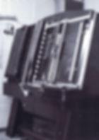 АНС первый синтезатор