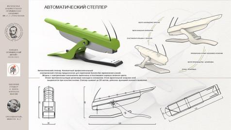 Воробьёв_М_природное формо и структурооб
