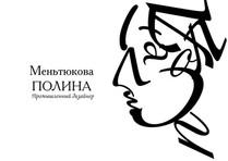 Визитка Меньтюкова.jpg