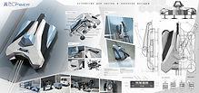 робот-уборщик промышленный дизайн мгхпа