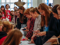 Регистрация участников Фестиваля Art and Science