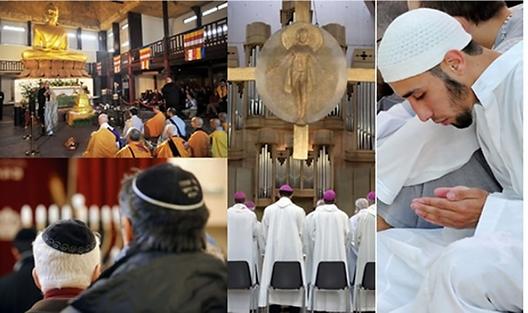 Esplanade des Religions et des Cultures