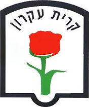Logo Kyriat Ekron / Jumelage Bussy