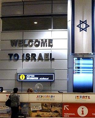 800px-Israel_Ben_Gurion_International_Ai