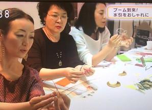 NHK「ひるまえほっと」でご紹介いただきました。