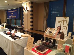 【ブログ更新】「公益社団法人 日本外国特派員協会」で「お香体験会」