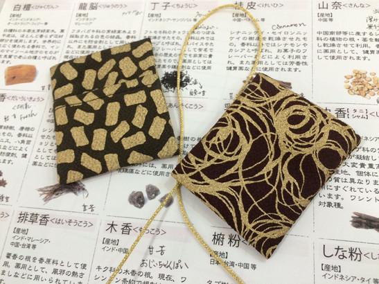 「SHITO HISAYO」さんにて匂い袋を創るワークショップを開催しました。