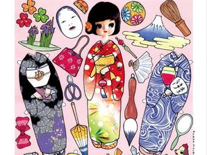 「東京キモノショー」に出展します。