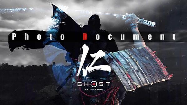 Ghost of Tsushima_カバーアート.jpg