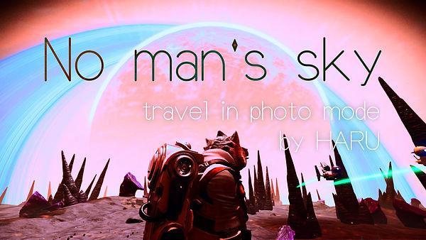 No Man's Sky_カバー_.jpg