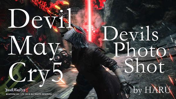 Devil May Cry 5_カバーアート.jpg