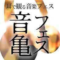 fespodcast_biglogo4.jpg