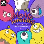 mo_mo_toretore.jpg