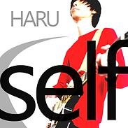 HARUオリジナルアルバム「self」表.png