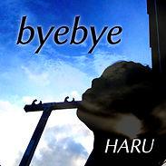 byebye_artwork1.jpg