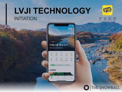 Lvji Technology (1745.HK) | Deep Dive